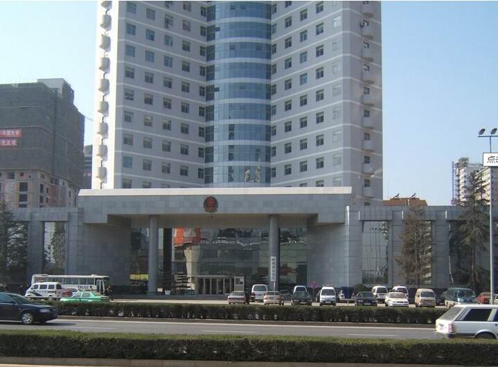 陕西省公安厅